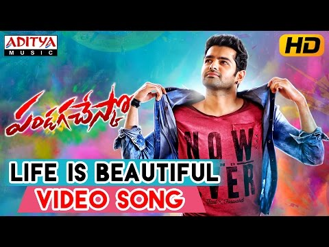 Life Is Beautiful Video Song (Edited Version) II Pandaga Chesko Telugu Movie II Ram