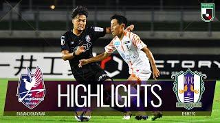ファジアーノ岡山vs愛媛FC J2リーグ 第28節