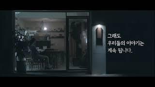 모텍스베개 발란스 | 메모리폼 베개 / 거북목 / 일자…