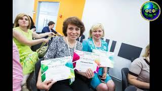 Перемога команди ЧНТУ у конкурсі на найкращий урок з фінансової грамотності