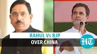 BJP hits back at Rahul Gandhi's 'PR driven media strategy' jibe over China
