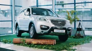 видео Купить новый автомобиль Lifan в Екатеринбурге