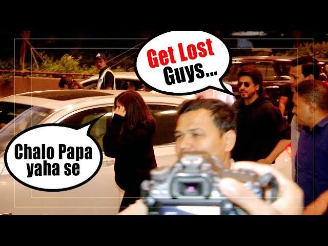 Why is SRK AND Daughter SUHANA KHAN Avoiding  media   Shocking Moments Of Shahrukh Khan