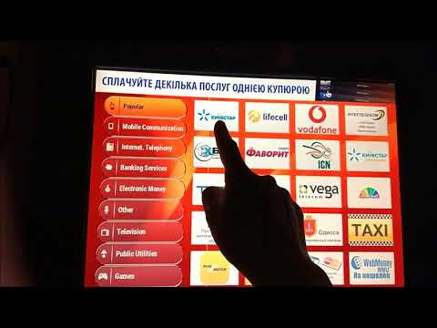 How To Top Up Your Phone (put Money On Your Mobile) In Ukraine With Russian And English Subtitles