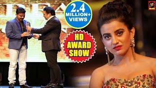 IBFA Award | London | Bhojpuri International Award | Pawan Singh & Akshara Singh | Bhojpuri Award