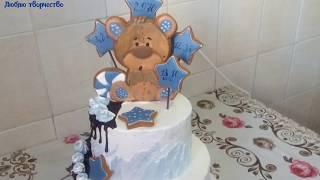 Имбирные пряники для торта на годик. Gingerbread