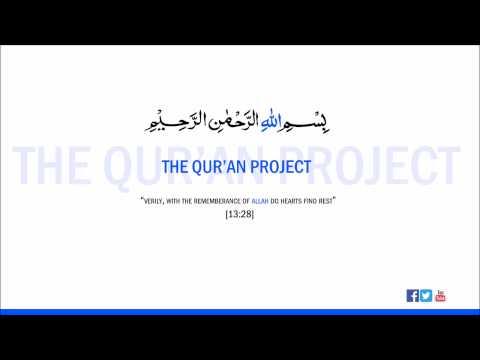002 Surah Baqarah | Shaykh Abdur Rashid Sufi | Hafs | Full Quran