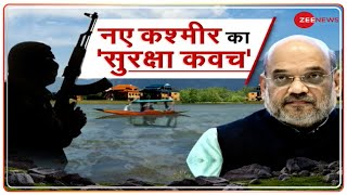 Home Minister Amit Shah ने की Kashmir का दौरा | Security | J&K News | Zee News