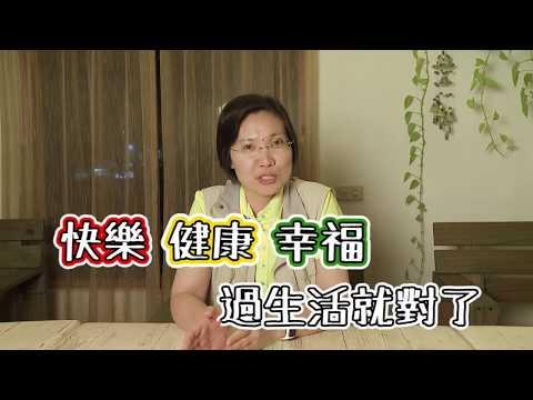 【七夕情人節特輯】徐欣瑩 柯文哲的Q&A