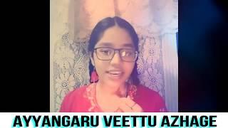 Ayyangaru Veettu Azhage (Anniyan) - Duet By Isai Oviyangal