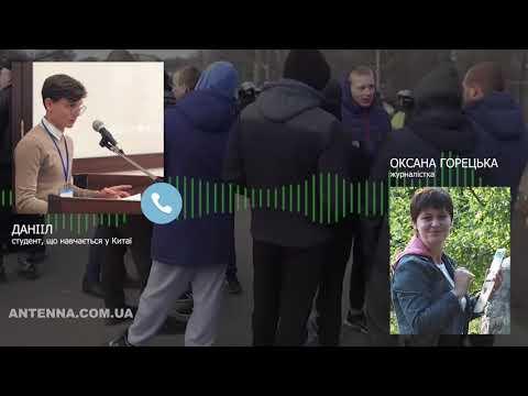 Телеканал АНТЕНА: Коронавірус в Україні: карантинні заходи виявилися окозамилюванням?