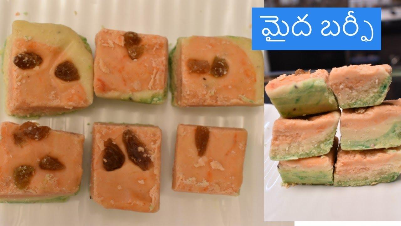 Maida Burfi Recipe Making In Telugu  Sweet Recipes  Sweet Burfi@wakeup