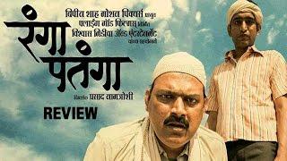 kande pohe marathi movie