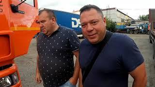 КУПИЛИ СЕЛЬХОЗНИК КАМАЗ 6520 ПОСЛЕ КАПИТАЛЬНОГО РЕМОНТА В ZHUMADI