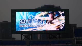 2016年5月26日に台湾・桃園棒球場で開催された中華職棒、Lamigoモンキー...