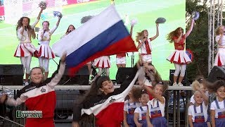 События 2018 года Евпатория центр развития спорта Крыма