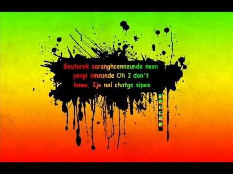 2NE1 Lonely reggae Instrumental