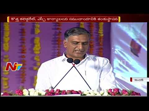 Minister Harish Rao Speech At Inauguration Ceremony Of collectorate & SP Office || Medak District