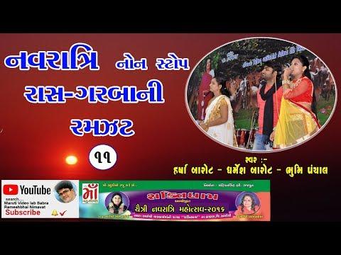 Navratri,dharmesh Barot Bhumi Panchal,harsha Barot 2,non Stop Garba Ni Ramzat 11