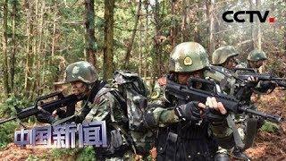 [中国新闻] 山西大同:山地反恐 锤炼武警特战队员快反制胜能力 | CCTV中文国际