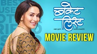 Bucket List | Movie Review | Madhuri Dixit & Sumeet Raghavan | Marathi Movie 2018