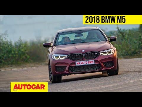 2018 BMW M5 | India Drive | Autocar India