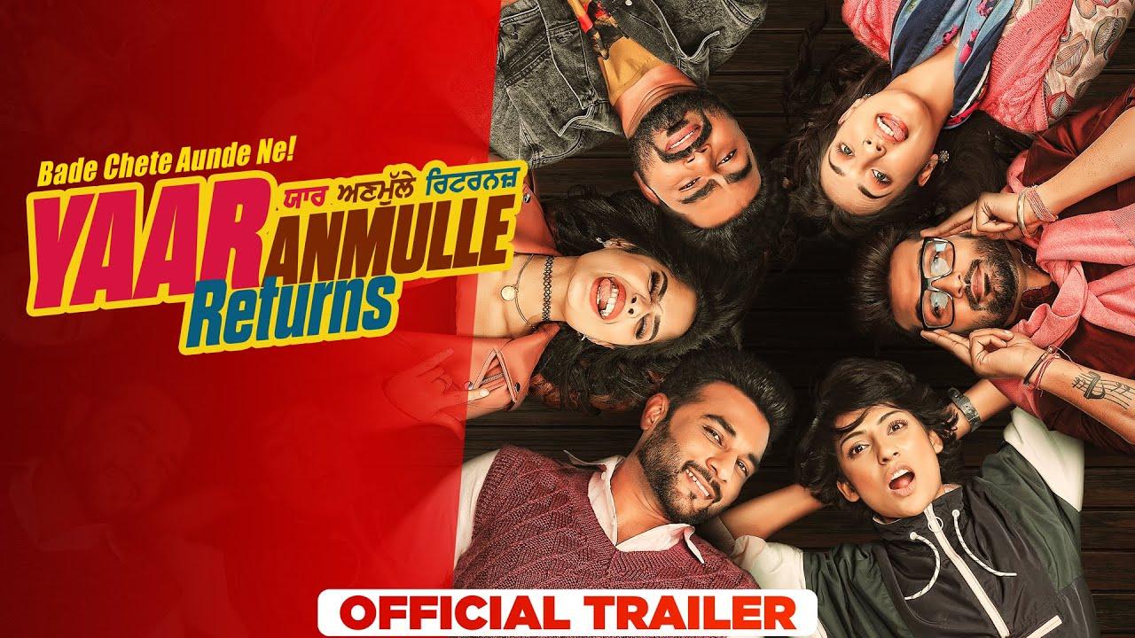 Download Yaar Anmulle Returns (Official Trailer)| Harish Verma | Yuvraaj Hans| Prabh Gill| Releasing 10th Sep