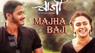 Majha Baji Audio Song from Baji The Movie