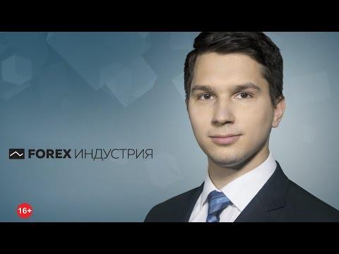 Банковский форекс-брокер в Беларуси