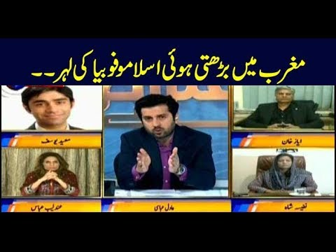 Aiteraz Hai | Adil Abbasi | ARYNews | 15 March 2019