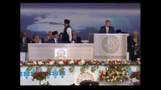 Krem News on Ahmadiyya Muslim Inauguration in Belize