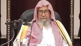 الإعتكاف : تعريفه ، حكمه ، شروطه و مبطلاته   الشيخ صالح الفوزان