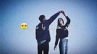 محمود العسيلي - يا ناس (كلمات)