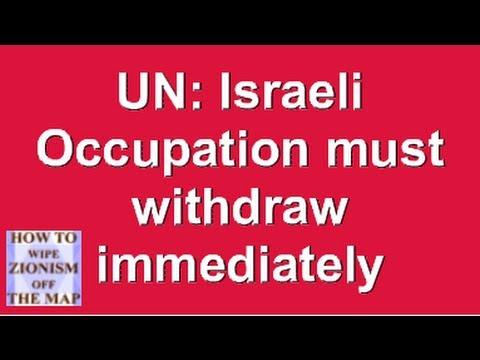 UN: Israeli Occupation must withdraw immediately