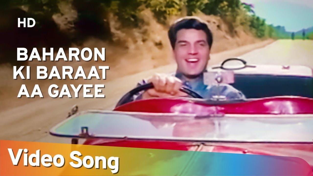 Baharon Ki Baraat Aa Gayee (HD) | Yakeen (1969) | Dharmendra | Mohd. Rafi Hit Songs