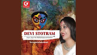 Sree Tripuraavairabi Dhyanam