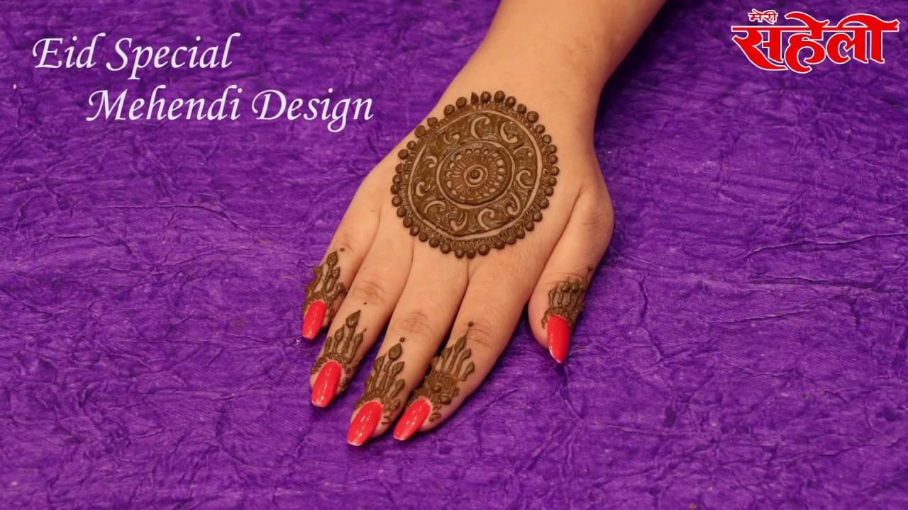 Meri Saheli Hindi Magazine Pdf