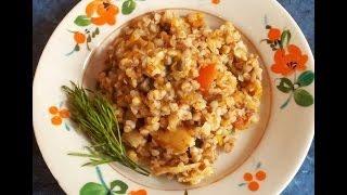 Гречневая каша с грибами  и  овощами.Видео рецепт.
