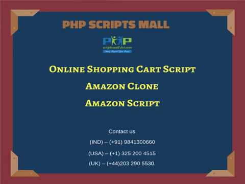 e commerce script with a reseller system