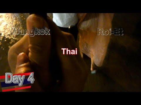 タイ,バンコク,D4,'17年の夏休み,Bangkok, Thailand ,Roi-Et trip