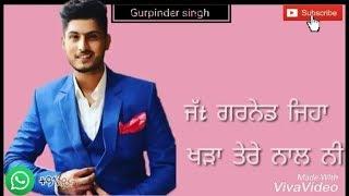 new-romantic-punjabi-whatsapp-status-2018-by-sharechat