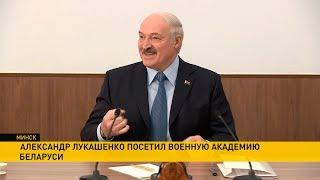 Лукашенко о 23 февраля: Это не чисто мужской праздник, а наш – мужской и женский