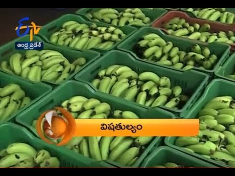 Andhra Pradesh | 18th May 2018 | ETV 360 7:30 AM News Headli