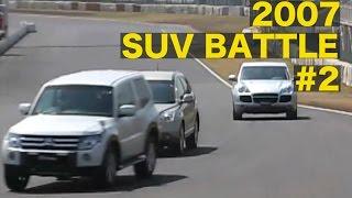 カイエンターボ登場!! SUV BATTLE #2【Best MOTORing】2007