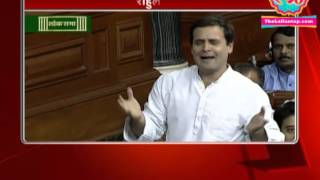 Highlights of Rahul Gandhi's speech in Lok Sabha | The Lallantop