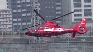 東京消防庁 ヘリコプター 溺水者救助(訓練) 東京みなとまつり 2018
