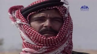 Episode 7 – El Shahm Series     الحلقة السابعة   – مسلسل الشهم