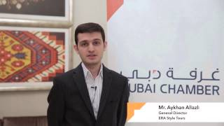 2014 Dubai Chamber Networking Reception - Baku