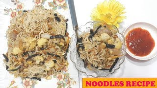Easy Bangladeshi Noodles Recipe by Nazma