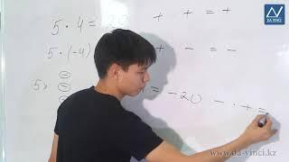 6 класс, 12 урок, Умножение целых чисел